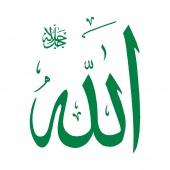 allah's glory prayer flag