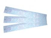 sambrani-incense-sticks.jpg