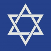 Star Of David prayer flag